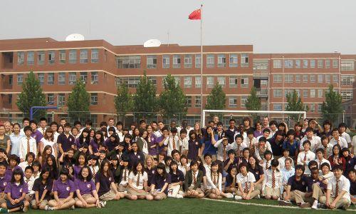 Año escolar en Pekín - estudiante de la escuela
